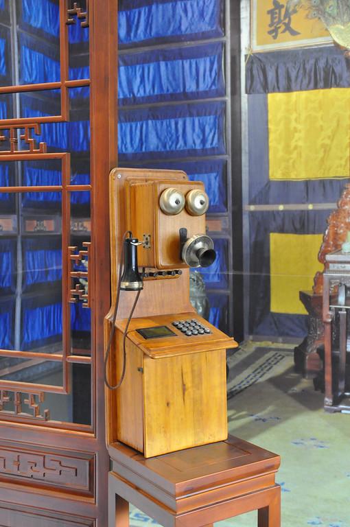 慈禧太后的電話,故宮,北京