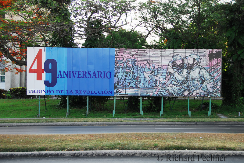 49th Revolution Anniversary billboard