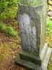 Mr. David Sha-Natgle, died at Haines, Alaska, Dec. 12, 1906