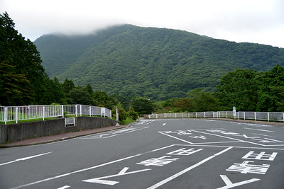 Hakone (箱根町) is a town in Ashigarashimo District in Kanagawa Prefecture, Japan. Hakone is located in the mountainous far west of the prefecture, on the eastern side of Hakone Pass. Most of the town is within the borders of the volcanically active Fuji-Hakone-Izu National Park, centered around Lake Ashi. Hakone is the location of a noted Shinto shrine, the Hakone Gongen, which is mentioned in Heian period literature. Hakone is noted for its onsen hot spring resorts, which attract both Japanese and international visitors due to its proximity to the greater Tokyo metropolis and to Mount Fuji. Hakone is a very popular tourist destination and best accessed from Odawara.