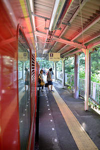 Ohiradai Station - Ōhiradai Station (大平台駅) is a railway station on the Hakone Tozan Line located in Hakone, Kanagawa Prefecture, Japan. It is 9.9 rail kilometers from the line's terminus at Odawara Station.  Hakone (箱根町) is a town in Ashigarashimo District in Kanagawa Prefecture, Japan. Hakone is located in the mountainous far west of the prefecture, on the eastern side of Hakone Pass. Most of the town is within the borders of the volcanically active Fuji-Hakone-Izu National Park, centered around Lake Ashi. Hakone is the location of a noted Shinto shrine, the Hakone Gongen, which is mentioned in Heian period literature. Hakone is noted for its onsen hot spring resorts, which attract both Japanese and international visitors due to its proximity to the greater Tokyo metropolis and to Mount Fuji. Hakone is a very popular tourist destination and best accessed from Odawara.