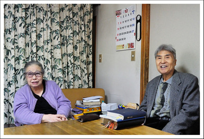 Mr. and Mrs Sugimoto, where we went to Sunday morning meeting.
