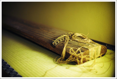 A very old koto that came with the house turned restaurant.  The building was 180 years old.