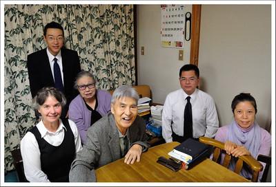 Makoto Utsuki, Mr. and Mrs. Sugimoto, Toshio Akabane and Toshiko Agastuma