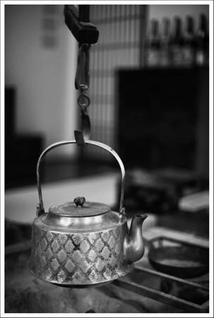 Irori kettle