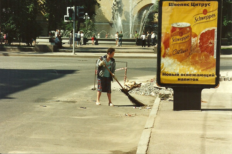 Sweeping Woman