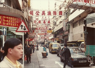 Hong Kong side Street.