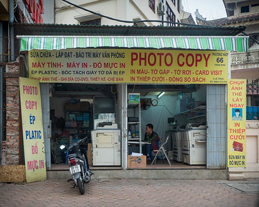 Photocopy shop