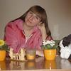 "Hans And Sveta At Home In Austria! Meet Russian Women For Marriage! A Belarus Bride <p><a href=""https://www.abelarusbride.com"" title=""A Belarus Bride BELARUS WOMEN Matchmaking."">BELARUS BRIDE RUSSIAN BELARUS WOMEN MATCHMAKING. BELARUS WOMEN FOR MARRIAGE.</a></p>"