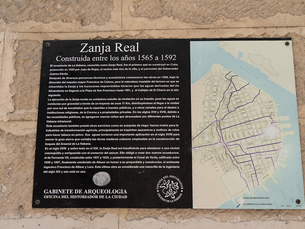 The Zanja Real was the first aqueduct built in Cuba and worked from 1592 until 1835, Old Havana, Cuba, June 2, 2016.