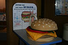 This giant hamburger just begged to be played with. The pieces were each large enough to serve as chair cushions, if you don't mind sitting on a sesame seed bun.