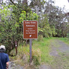 "Next we went to the famous Thurston Lava Tube, one of the ""must see"" areas of the park."