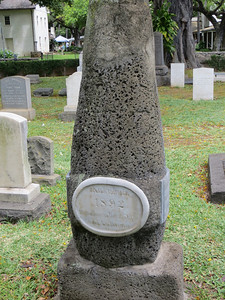 An interesting lava stone grave marker.  I can't read the inscription, which is in Hawaiian.