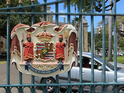 """This is the royal coat of arms for Hawaiian monarchs.  The motto (which is now the state motto) translates as: """"The life of the land is perpetuated in righteousness."""""""