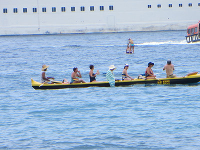 OK, this photo has nothing to do with the ship.  It is a closeup of the canoe you can see in the previous picture.  I wanted to try out the zoom lens.  It looks like a bunch of tourists having a paddling lesson, but who knows.