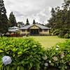 Kilauela Lodge