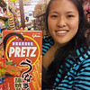 Unagi pretz sounded very intriguing, but I didn't want to spend $20 on pretz just to try it. Where can I get a smaller box??
