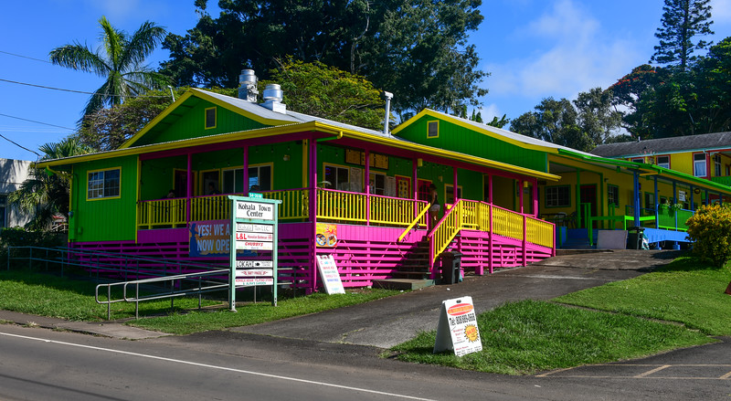 Colorful building in Kohala on the Big Island, HI - March 2018
