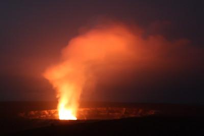 Halemaumau Crater in Kileuea
