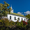On the route south for the second part of our week on the Big Island, the Painted Church.