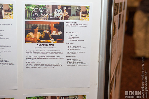 The ALM info sheet up on the wall in the HIFF lobby.