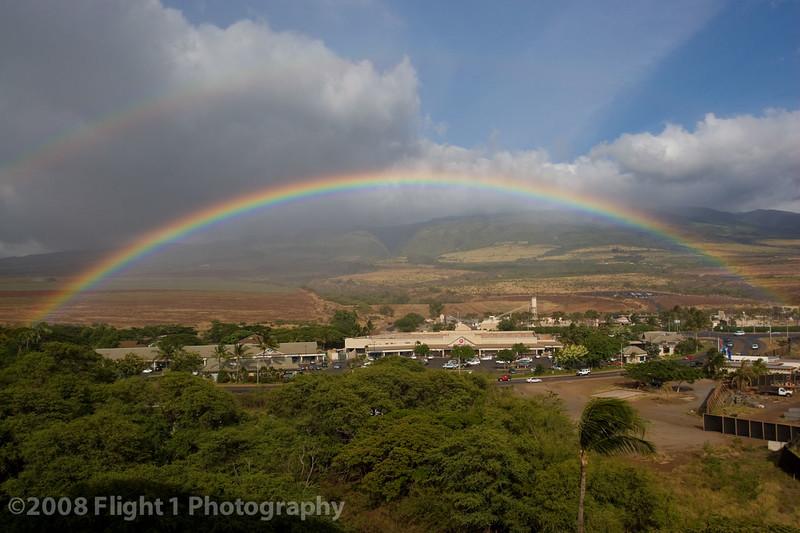 A rainbow over the Star Market