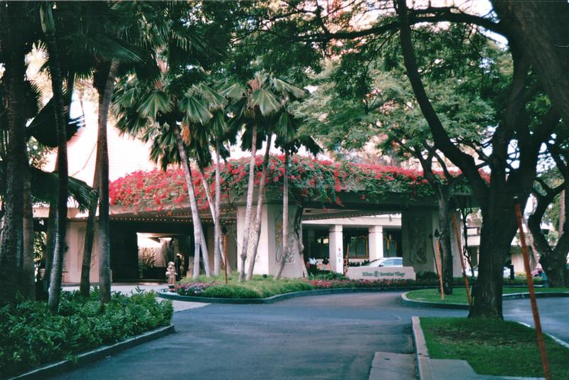 Main Entrance to Hilton Hawaiian Village - Honolulu, O'ahu, Hawaii - April 23-29, 2003