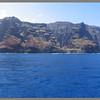 Na Pali coast from the boat