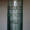 Excelsior Soda Works bottle, Hilo 1918.