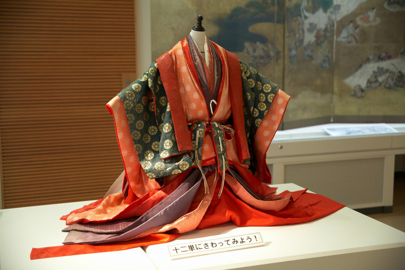 A small version of the twelve layer kimono.