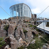 Interpretation Centre at the top of Mount Wellington, Hobart, Tasmania, Australia.