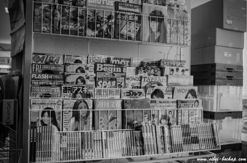 ilford 400 - the renowed jap magazines