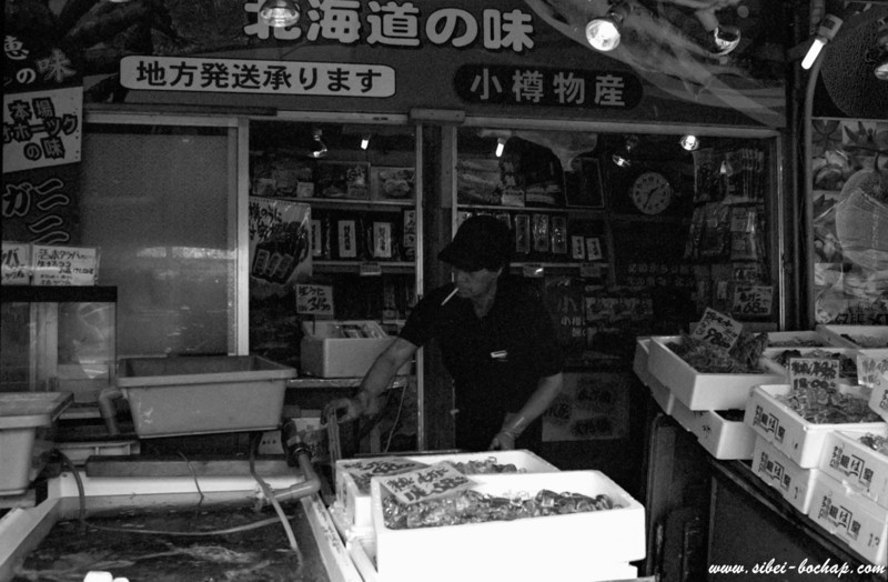 Ilford 400 - Seafood uncle