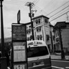 ilford 400 - otaru bus