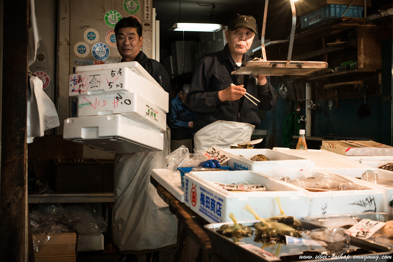 a day at ur fish stall at the noji mkt