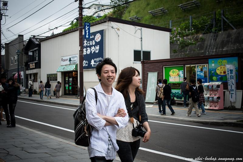 streets of otaru - tian mi mi (just that the bag's abit gay)