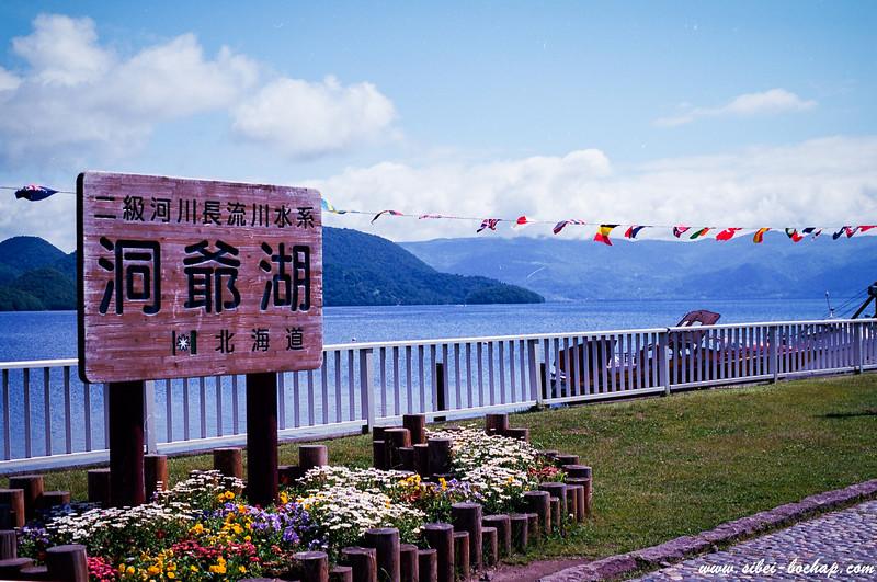 Ektar 100 - Lake Toya