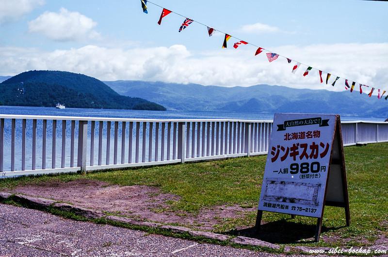 Ektar 100 - errm ticket to nakajima island