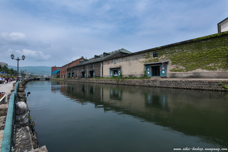 Side profile of the otaru canal