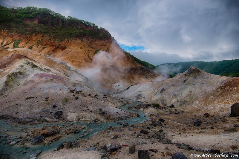 really hot spring