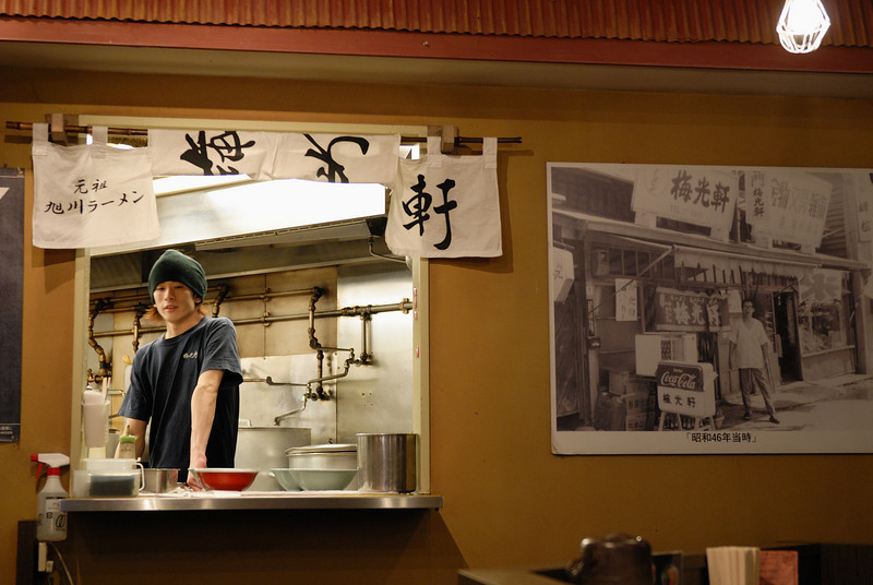 當晚的梅光軒拉麵店,位於ESTA的拉麵共和國