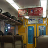 JR 往札幌車上。好安靜!同埋好暖!