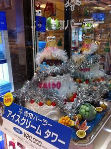 札幌雪印雪糕店