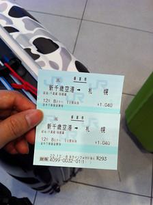 新千歲機場到札幌的車票