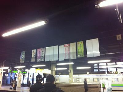 JR車站,路線牌全部都係就咁掛上去~