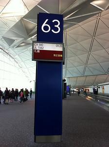 CX580 Gate 63 準備登機