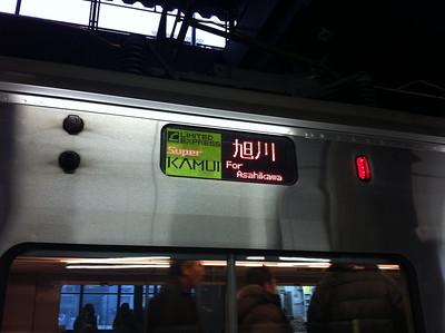 我地去旭川的JR
