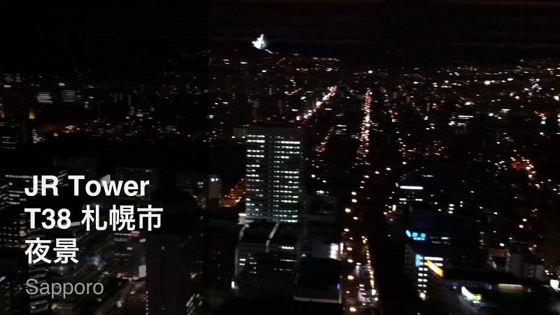 JR Tower T38 觀景台<br /> 入場費700日圓<br /> 可以360度觀看札幌市