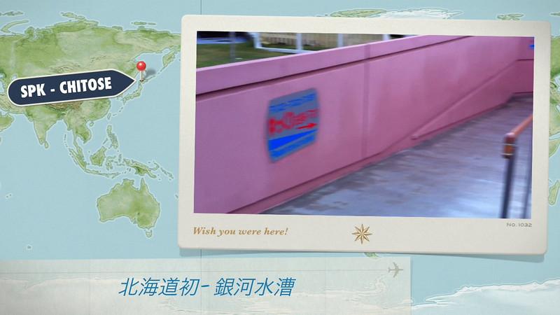 北海道初 - 銀河水漕<br /> 內有近萬條魚<br /> 現場睇好壯觀架