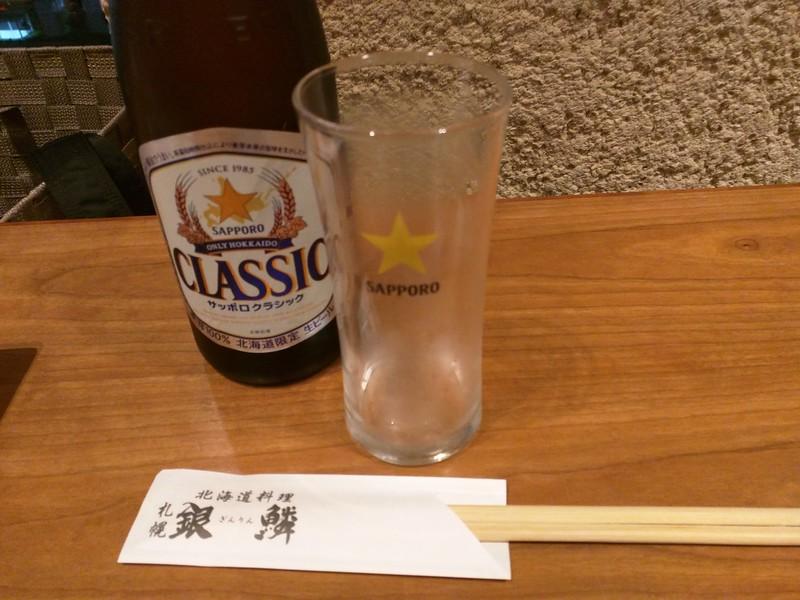 札幌 Sapporo